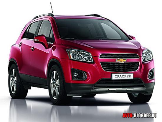 Chevrolet Tracker кузов