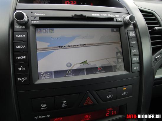 система NAVITEL (навигационная система)