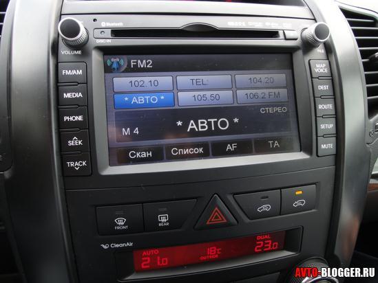 мультимедиа система, радио