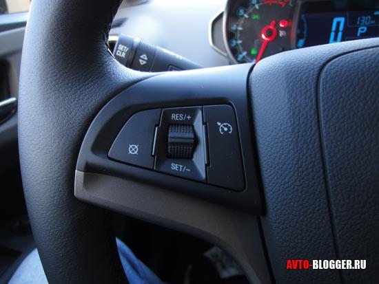Круиз-контроль на руле