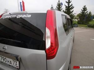 Nissan X-Trail кузов, фото 16