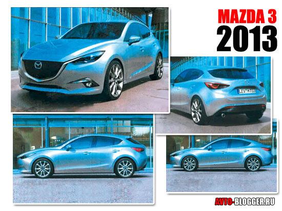 Mazda 3 живые фото
