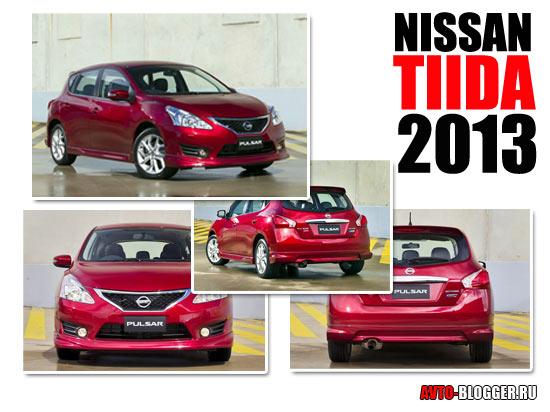 Nissan Tiida 2013 - 2014