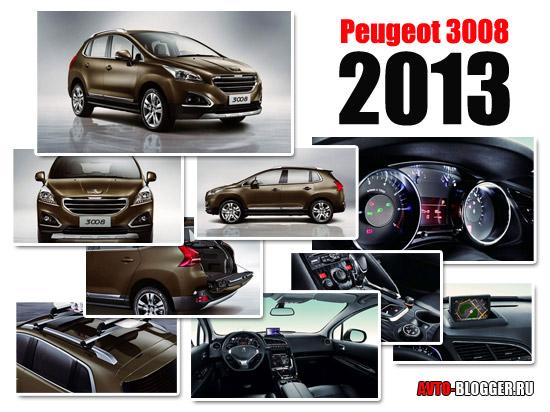 Peugeot-3008-2013