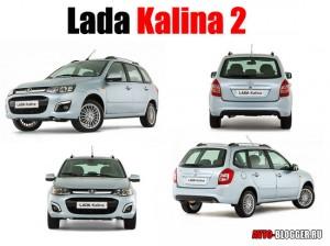 Ожидаемые автомобили 2013, Lada