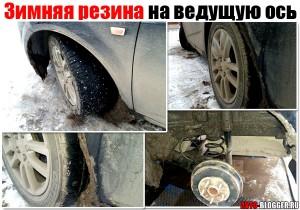зимняя, резина, ведущий, ось, колеса