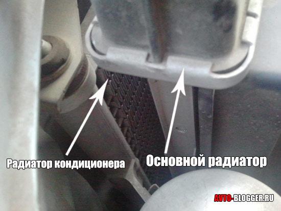 Два радиатора рядом