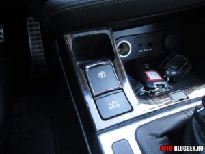 кнопка ручного тормоза