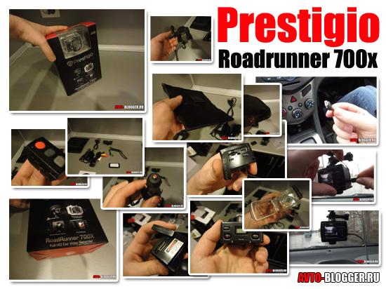 Prestigio Roadrunner 700x
