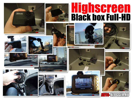 Highscreen Black Box Full-HD
