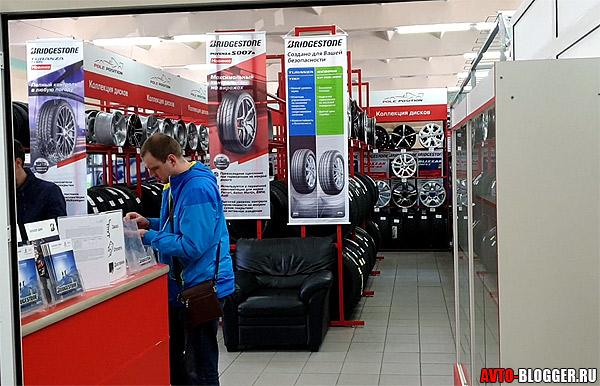 Специальные магазины