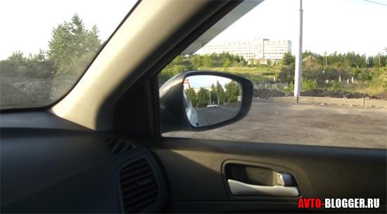 Вид в зеркала