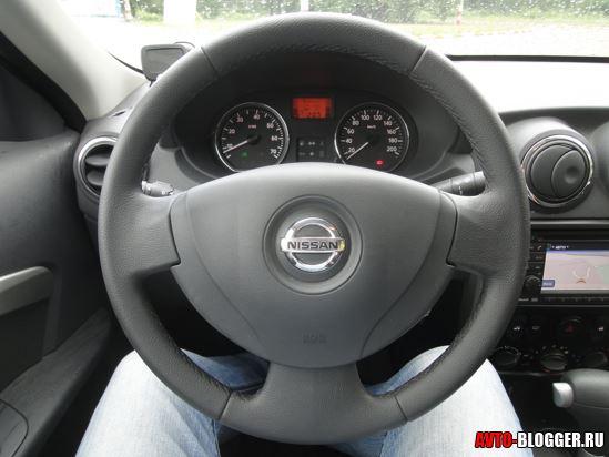 Обычный руль
