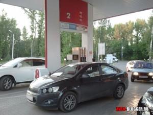 Бензин ЭКТО 92, фото 3