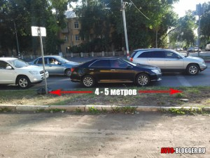 расстояние между знаком и разметкой, фото 2