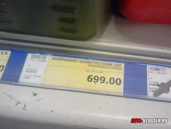 цена пластиковой канистры
