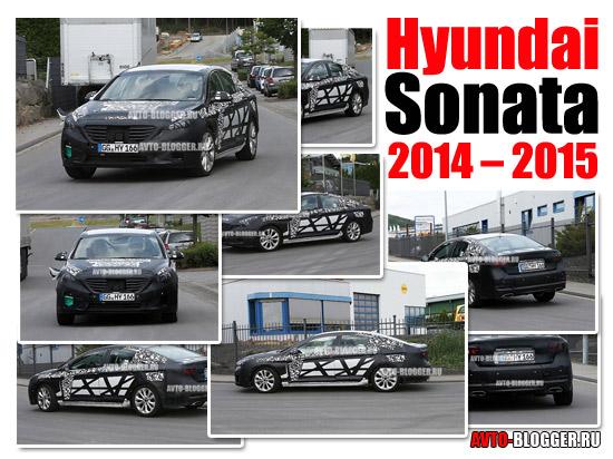 Hyundai Sonata 2014 – 2015