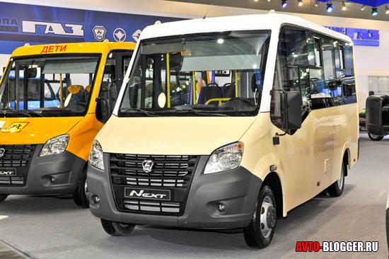Газель Next автобус кузов