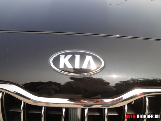 "логотип ""KIA"""