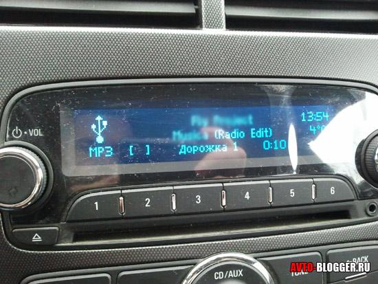 Не читается флешка в машине автомагнитоле Что делать