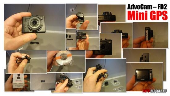 AdvoCam – FD2 Mini GPS