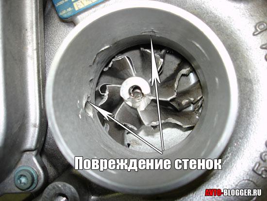 povrezhdenie-stenok-turbini