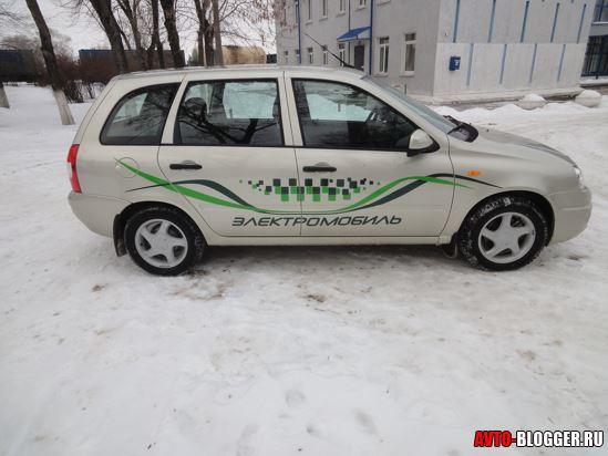 Боковая часть автомобиля