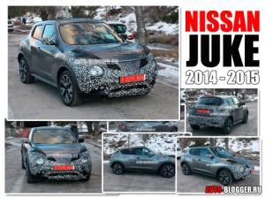 Nissan Juke 2014-2015
