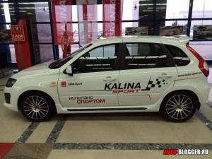 Боковая часть LADA Kalina Sport
