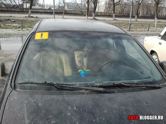 Приклеен и спереди автомобиля