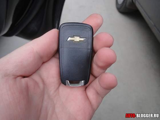 берем ключ