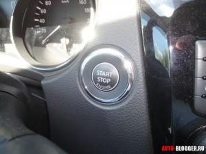 пуск без ключа
