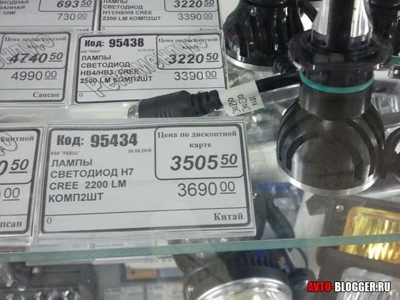 Цена в магазине