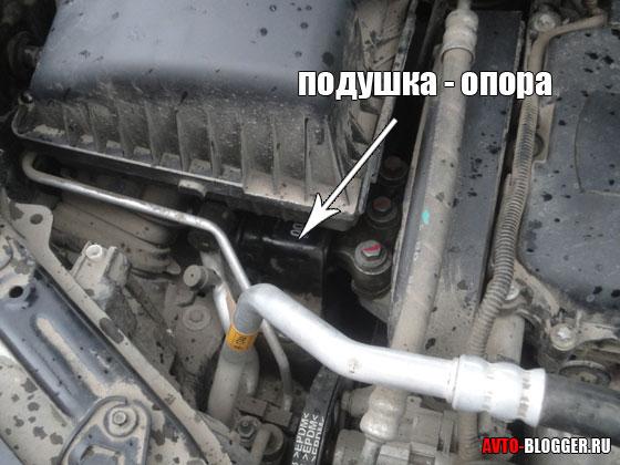 Верхняя опора двигателя
