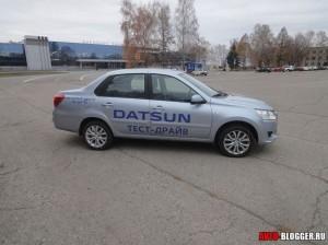 Боковая часть DATSUN