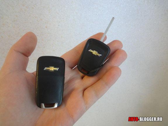 Два ключа, фото 2