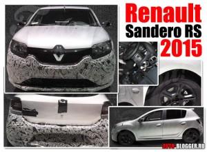 Renault Sandero RS 2015