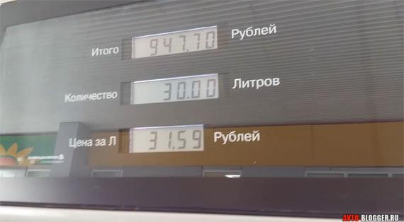 30 литров