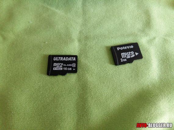Почему видеорегистратор пишет ошибка памяти авто видеорегистраторы dvr-027