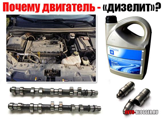 Дизелит двигатель