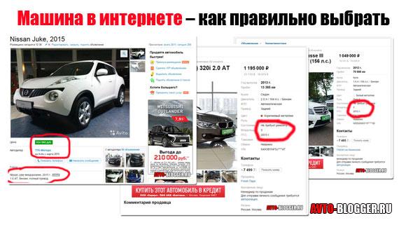Машина в интернете
