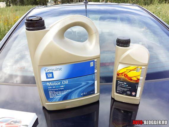 5 и 1 литр