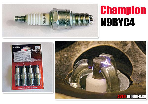 Champion N9BYC4