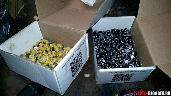коробка 500 штук