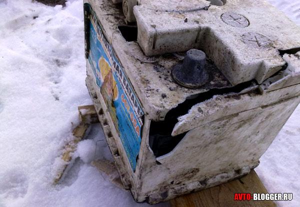 сломало стенку аккумулятора