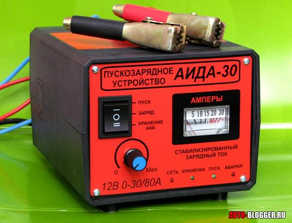 Оживление: как заряжать AGM аккумулятор обычным зарядным устройством или автоматическим