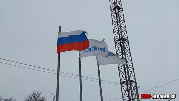флаги газпром