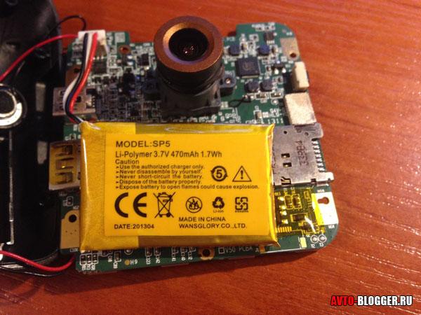 батарея, аккумулятор, объектив
