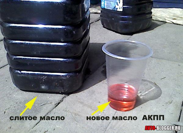 грязное и чистое масло
