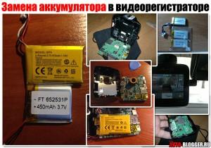 Замена аккумулятора в видеорегистраторе